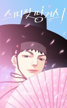 Spirit Fingers Webtoon, Manhwa Manga, Art Sketches, Wattpad, Puppies, Cartoon, Wallpaper, Anime, Journaling