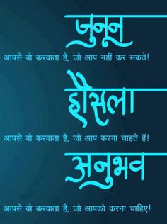 Hindi Story...मजबूत इरादे - AmulyaKhabar.com ► Best Blog For Motivational Stories In Hindi, Hindi Quotes , Hindi Articles etc.