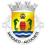 Junta de Freguesia do Samouco