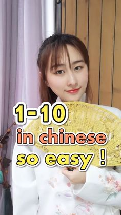 Discover what are Chinese Food Appetiser Basic Chinese, How To Speak Chinese, Chinese Food, Chinese Recipes, Mandarin Lessons, Learn Mandarin, English Learning Course, Learn Cantonese, Learn Chinese Characters