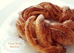 Αν σας αρέσει η κανέλα πρέπει να δοκιμάσετε αυτό το εκπληκτικό, αρωματικό γλυκό ψωμί κανέλας!