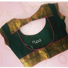 Photo shared by designerprettyblouses on December 2019 tagging Patch Work Blouse Designs, Simple Blouse Designs, Sari Blouse Designs, Stylish Blouse Design, Blouse Patterns, Dress Designs, Sari Design, Boutique, Blouse Designs Catalogue