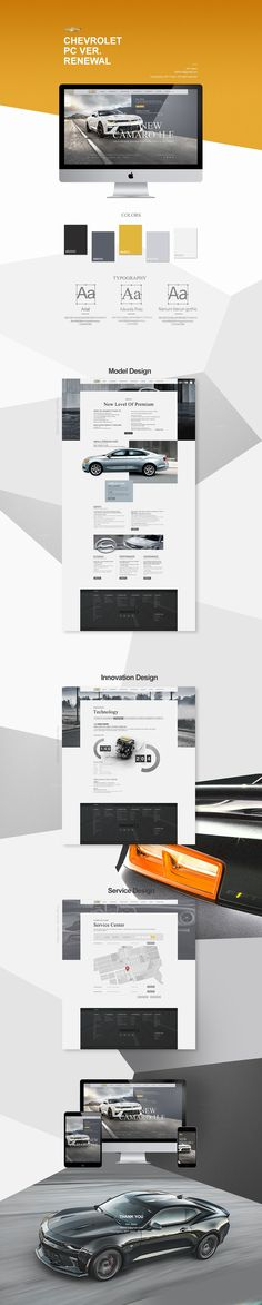 욱스웹디자인아카데미-Chevrolet redesign - Design by Kim-jiwon on Behance