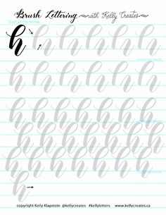 Celebrate Summer with a FREE bouncy lettering worksheet!