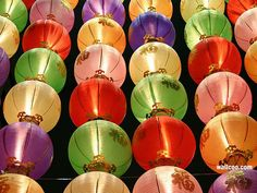Chinese Mid-Autumn Festival Wallpapers :Chinese lantern picture - Lanterns in Chinese Mid-Autumn Festival.