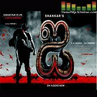 I songs, Free Download and Listen Online, the album I released on 2015 year, Music Director A.R.Rahman, Actor Vikram and this movie directed by Shankar