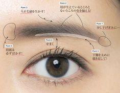 "Hair & Make Atsuko Hirose teaches! Lecture on how to make a ""favorite eyebrows"" that anyone can do - Beauty World Korean Makeup Look, Korean Makeup Tips, Korean Makeup Tutorials, Asian Makeup, Mascara Tips, How To Apply Mascara, Makeup Lipstick, Eye Makeup, Eyeliner Tape"
