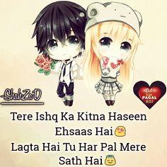 in my heart. ab yaha sy koi chura kr dekhae to mano😋 Beautiful Love Quotes, Romantic Love Quotes, Funny Love, Cute Love, Tru Love, Friendship Shayari, Hd Quotes, Qoutes, Cancerian