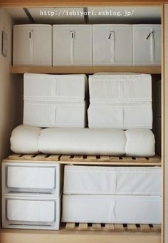 我が家の布団収納スペースは押入れの一角。 ここに家族5人分の布団を収納させなければならないのが、私に課せられたミッション。 布団収納の中で大き...