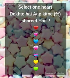 Reply me msg Secret Love Quotes, Romantic Love Quotes, Bff Quotes Funny, Cute Quotes, Love Quiz, Dare Games, Cute Girl Photo, Sad Love, Love Images