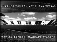 θα αφησω PAOK paok Football, Movies, Movie Posters, Adidas, Sports, Soccer, Hs Sports, Futbol, American Football