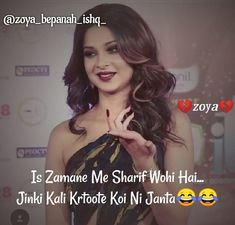 Image may contain: 1 person, text that says ' zoya Is Zamane Me Sharif Wohi Hai. Attitude Quotes For Girls, Crazy Girl Quotes, Funny Girl Quotes, Girl Attitude, Girly Quotes, Woman Quotes, Maya Quotes, True Love Quotes, Romantic Love Quotes