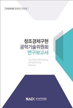 보고서에 대한 이미지 검색결과 Brochure Layout, Brochure Design, Ppt Design, Graphic Design, Report Design, Information Design, Book Layout, Business Brochure, Editorial Design