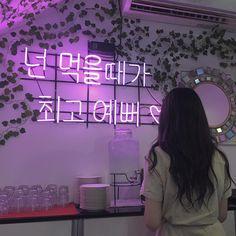 Mode Ulzzang, Ulzzang Korean Girl, Ulzzang Couple, Korean Aesthetic, Aesthetic Photo, Aesthetic Girl, Aesthetic Grunge, Lavender Aesthetic, Purple Aesthetic