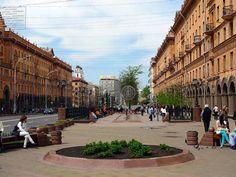 Minsk. Bielorrusia.
