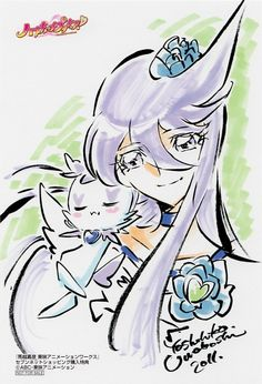 Tags: Anime, Cure Moonlight, Heartcatch Precure!, Tsukikage Yuri, Cologne (Precure), Umakoshi Yoshihiko, Text: Mangaka Name