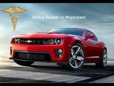 ПРЕЗЕНТАЦИЯ   МЕРКУРИЙ  МОСКВА СПИКЕР КЕТ