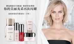 專櫃正品 Dior/迪奧修複系列旅行套裝 水/精華/眼霜/乳霜/化妝包-淘寶網