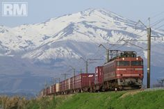 EF81, Cyokaisan, Yamagata Japan Train, Aomori, Yamagata, Fukushima, Train Tracks, Akita, Transportation, To Go, Electric