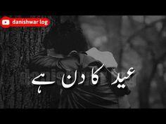 EID KA DIN HAI - Very emotional Story | Sad Urdu Story | danishwar log gu - YouTube Eid Poetry, Urdu Stories, Beauty Girls, Download Video, Haiku, Sad, Deep, Feelings, Videos