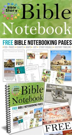 FREE Printable Bible Notebooking Pages | Homeschool Giveaways