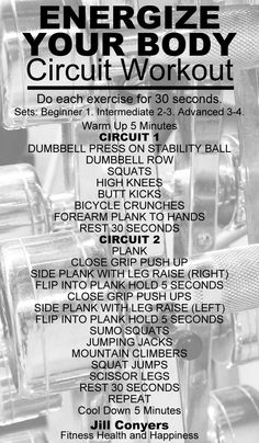 Energize Your Body Circuit Workout jillconyers.com #workout #circuittraining @jillconyers #fitnesshealthhappiness