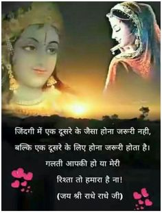 Yashoda Krishna, Krishna Hindu, Jai Shree Krishna, Lord Krishna, Krishna Leela, Lord Shiva, Radha Krishna Love Quotes, Radha Krishna Images, Radha Radha