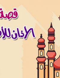 عبارات عن تعزيز السلوك الايجابي للطالبات بالصور بطاقات تحفيزية بالعربي نتعلم Arabic Alphabet Alphabet Crafts