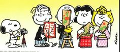 Cute Charlie Brown and Snoopy!!!