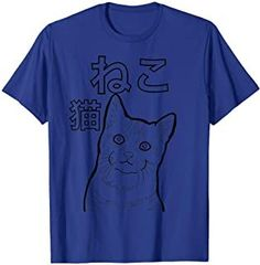 Cat Neko Kitten Design Animal T-Shirt Neko, Cow, Kitten, Japanese, Green, Mens Tops, T Shirt, Animals, Design