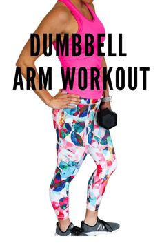 This is a great Dumbbell Arm workout for toned arms! Who wants tank top ready arms? This is the workout you need! Quick Ab Workout, Workout Warm Up, Workout For Beginners, Straight Leg Lifts, Tank Top Arms, Dumbbell Arm Workout, Ab Day, Glutes, Fitness Inspiration