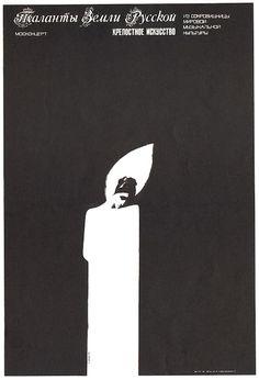 Soviet Era Propaganda Posters