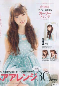 Mai Shiraishi (Nogizaka 46)