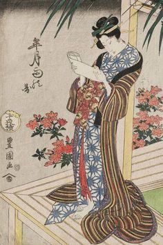 Rain in the Fifth Month. Ukiyo-e woodblock print. Artist Utagawa Toyokuni I Japanese Art Modern, Ancient Japanese Art, Japanese Drawings, Japanese Artwork, Japanese Prints, Japanese Design, Japanese Culture, Japanese History, Arte Latina