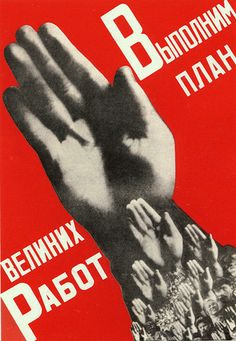 "USSR political poster ""Under Lenin's banner, for a socialist structure"" designed by Gustav Klutsis 1930.    ThIs is a classic Soviet poster in regards to it's simplicity, bold block font and the bright red.   Some of the targeted audience of this poster would have been illiterate and many from the peripheral regions of the Soviet empire wouldn't have understood this language. So it's important that the image does the majority of communicating. It's clear to see that there is an upward…"