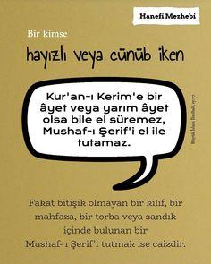 Quotes About God, Company Logo, Logos, Islamic, Logo