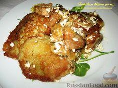 Фото приготовления рецепта: Кремзлики закарпатские - шаг №8