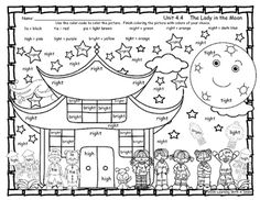 "Reading Street (Old Version) Supplement FREEBIE Color by Word THE LADY IN THE MOON -  Spelling Words - FIRST GRADEI hope you enjoy this free color by word supplement.  It was designed to be used with the Reading Street story, ""The Lady in the Moon"".Thanks!Learning With A SmileKeywords:  Reading Street Supplement, Grade 1, Reading Street  Unit 4.4 Spelling Words, Learning Center, Spelling Review"