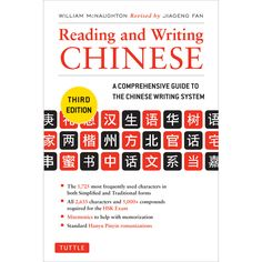 Learning written Chinese is an essential part of mastering the Chinese language. Used as a standard by students and teachers learning to read Chinese and write Chinese for more than three decades, the bestselling Reading & Writing Chinese has been completely revised and updated. Reading & Writing Chinese places at your fingertips the essential 1,725 Chinese characters' up-to-date definitions, derivations, pronunciations, and examples of correct usage by means of cleverly condensed grids.