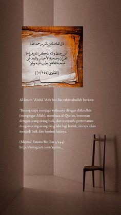Quotes Rindu, Pray Quotes, Spirit Quotes, Inspirational Quotes Pictures, Text Quotes, Qoutes, Life Quotes, Islamic Quotes Wallpaper, Islamic Love Quotes
