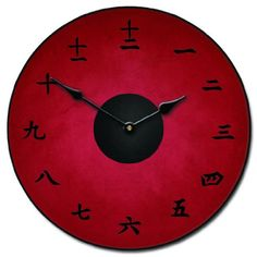 Kanji Red Wall Clock, Available in 8 sizes, Whisper Quiet, non-ticking Big Clocks, Unique Wall Clocks, Unique Wall Art, Modern Wall Art, Unusual Clocks, Japanese Wall, Japanese Home Decor, Red Home Decor, Asian Home Decor
