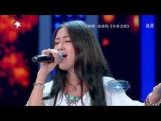 《中国之星》花心- 央吉瑪 - YouTube