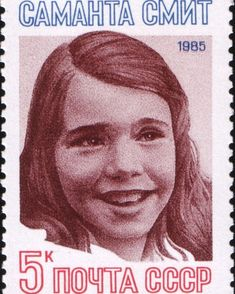 Soviet postage stamp named Samantha Smith The death of many famous girls in the United States associated with the activities of the KGB, in the Soviet Union - on the contrary - with the CIA. Samantha Smith, The Descent, Famous Girls, Soviet Union, Military Art, Great Movies, American Girl, Lettering, History