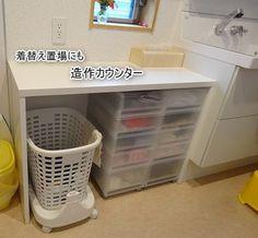 Washroom Design, Laundry Room Organization, Organizing, Aesthetic Rooms, Plastic Laundry Basket, Bathroom Interior, Sweet Home, Storage, Closet