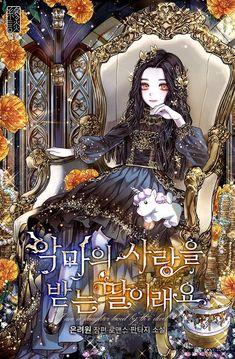 [Eunrywon] She is a daughter loved by the devil-INSIDE Korea JoongAng Daily Anime W, Anime Couples Manga, Anime Angel, Manga Love, Manga Girl, Anime Girl Cute, Anime Art Girl, Manga English, Romantic Manga