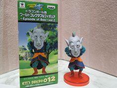 Dragon Ball Z DWC 012 Episode of Boo World Collectable Old Kaioshin Figure Rare