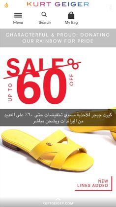Best Online Shopping Websites, Online Fashion Stores, Shopping Sites, Online Shopping Clothes, Perfume Scents, Facial Massage, Beautiful Sites, Poem, Ecommerce