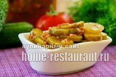 Консервируем вкуснейший салат из огурцов на зиму по-грузински: проверенный годами рецепт от Домашнего Ресторана. Фото прилагаются. Яркий и аппетитный!