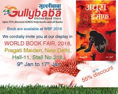 #WorldBookFair2016, Pragati Maidan, New Delhi, Hall-11, Stall No.218, 9th Jan to 17th Jan. Get discounts upto 55%.