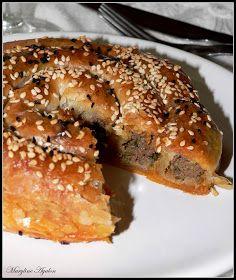 Ma Blogeria: ~~ מאפה בצק עלים ממולא בשר וכבדים ~~